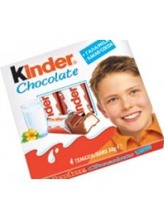 Kinder Choco 50gr