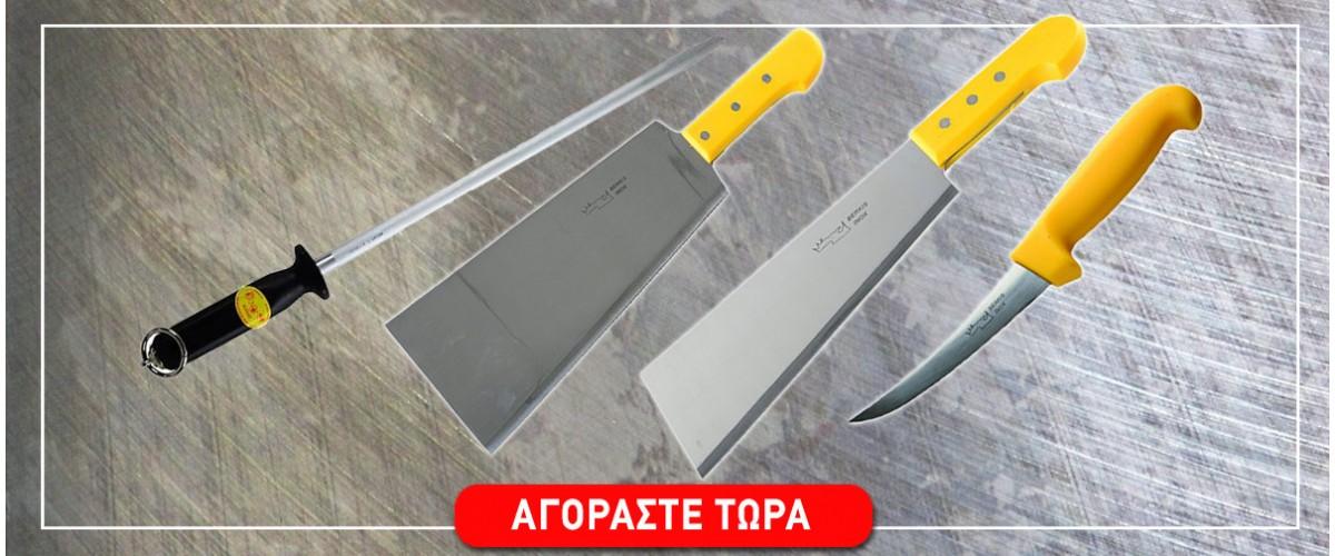 Μαχαίρια μπαλταδες