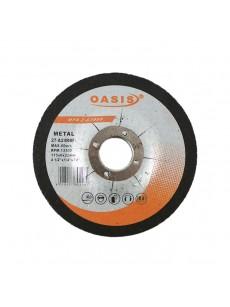 Δίσκοι λειάνσεως σιδήρου No 115X6X22 σετ 5 τεμ