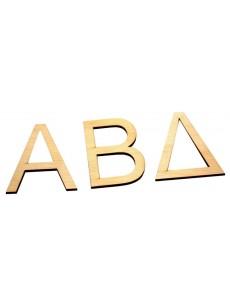 Γράμματα από πλεξιγκλάς plexyglass ή οκουμά (3 χιλιοστά ξύλο)