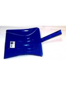 Φαράσι μεταλλικό μπλε